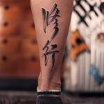 hieroglyph tattoo 03